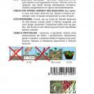 HOBBY, Zelenina – Cibule kuchyňská směs barev svazková, 0515