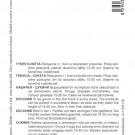HOBBY, Zelenina – Tykev cuketa Gambit F1, 0610