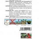 HOBBY, Zelenina – Meloun vodní Granate F1, 2115