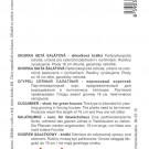HOBBY, Zelenina – Okurka setá salátová hadovka Minisprint F1, 2414