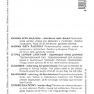 HOBBY, Zelenina – Okurka setá salátová hadovka Vista F1, 2416