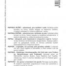 HOBBY, Zelenina – Paprika roční Ostry F1, 2530