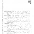 HOBBY, Zelenina – Paprika roční Jalahot F1, 2572