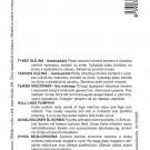 HOBBY, Zelenina – Tykev olejná Apetit, 4003