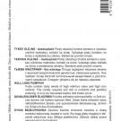 HOBBY, Zelenina – Tykev olejná Eso, 4004