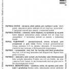 HOBBY, Zelenina – Paprika  Habanero Chocolate – pálivá, 2555