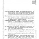 HOBBY, Zelenina – Sója luštinatá Brunensis, 0968
