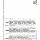 HOBBY, Zelenina – Fenykl obecný De Florencia, 4501
