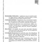 HOBBY, Bylinky – Proskurník topolovka Topaz, 5958